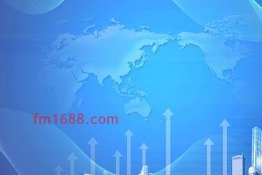 天猫全球来电招商规则是什么?报名条件介绍