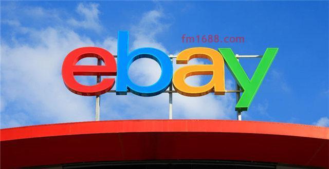 ebay注册地址怎么填?如何注册?