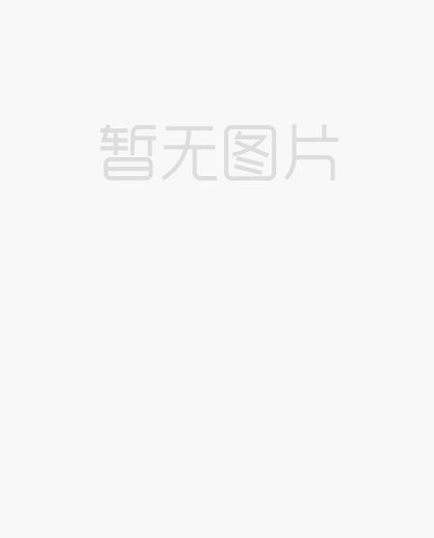 京东双11热爱环游记每日竞猜活动规则